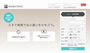 mobatoku001