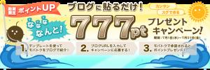 heading777pt