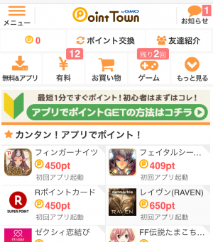 pointtown-n11
