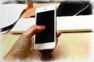 アプリ内課金でポイントバックを受ける方法と注意点